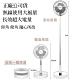 SEE YOU 多段式多用途無線變形可攜電風扇 SC-500 product thumbnail 2