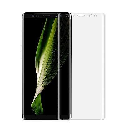 2張裝 三星 Galaxy Note8 全屏滿版水凝膜 保護貼 高清版