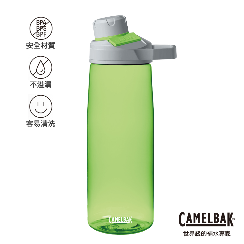 【美國 CamelBak】750ml Chute Mag 戶外運動水瓶 萊姆