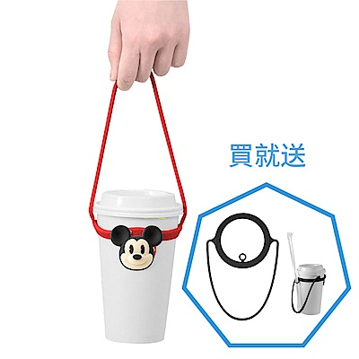 Bone Cup Tie 環保杯綁飲料杯提袋-米老鼠系列(快)