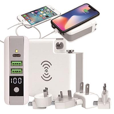 IS愛思 Qi-A09 國際旅行豪華全配PLUS組 三合一無線充電行動電源