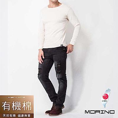 男內衣 有機棉 長袖圓領內衣  MORINO