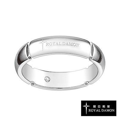 Royal Damon羅亞戴蒙 戒指 真鑽系列 呢喃(大)RZ489