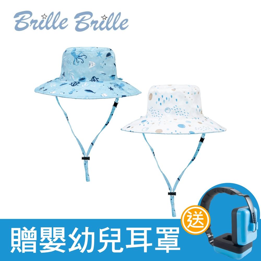 【Brille Brille】雙面防曬帽-海底世界