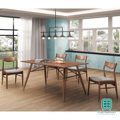 漢妮Hampton羅德曼系列淺胡桃5尺餐桌椅組-1桌4椅-狄倫餐椅-150x90x75
