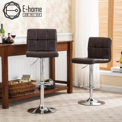 [時時樂限定]E-home Lattice拉緹絲方格吧檯椅 二色可選