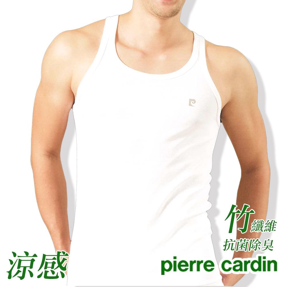 皮爾卡登_MIT涼感抗菌竹纖維白色內衣 背心-單件