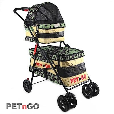 PETnGO 第二代雙層子母寵物推車-綠色鑽石