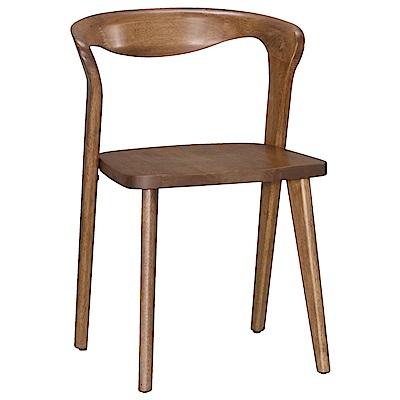 品家居 朵特實木餐椅2入組合-55x50x75cm免組