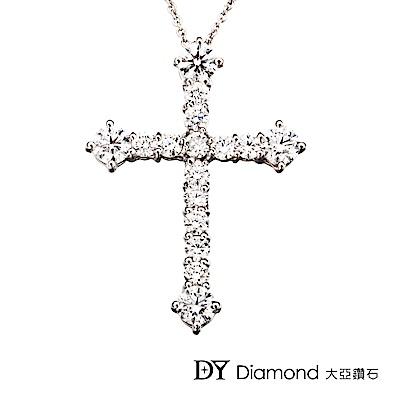 DY Diamond 大亞鑽石 18K金 時尚經典十字架鑽墜