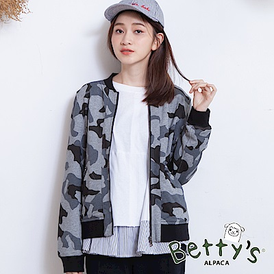 betty's貝蒂思 迷彩羅紋領拉鍊外套(深灰)