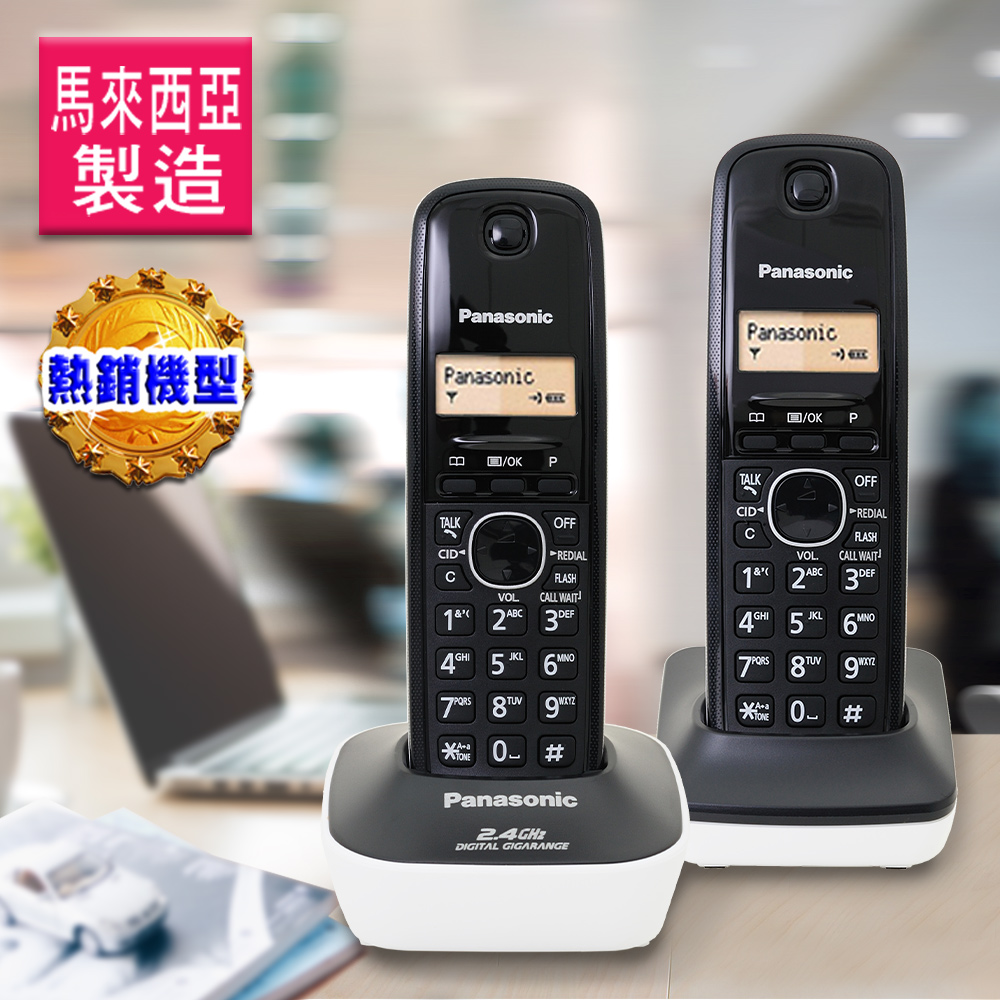 Panasonic 國際牌 數位高頻雙手機無線電話 KX-TG3412 product image 1