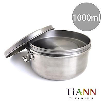 TiANN純鈦餐具 扣式鐵路便當盒組1000ml