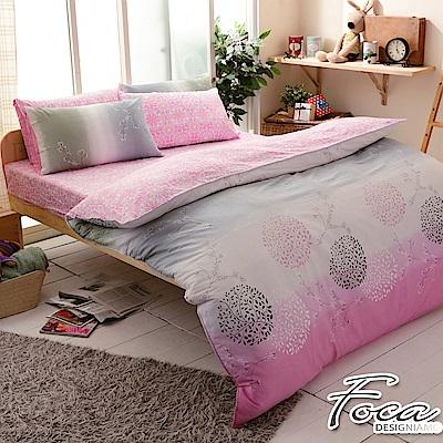 FOCA愛情海粉-加大-100%精梳純棉四件式兩用被床包組