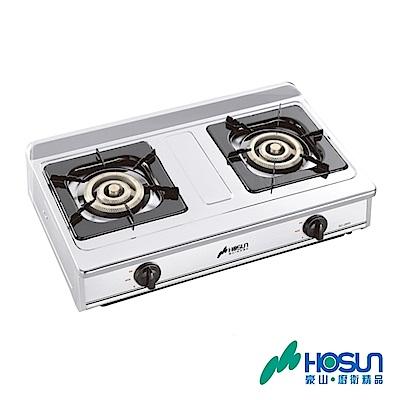 【自助價不含安裝】豪山 HOSUN 不鏽鋼 瓦斯台爐 ESC-2017S