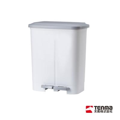 日本天馬 dustio分類腳踏抗菌雙蓋垃圾桶(寬型)-20L