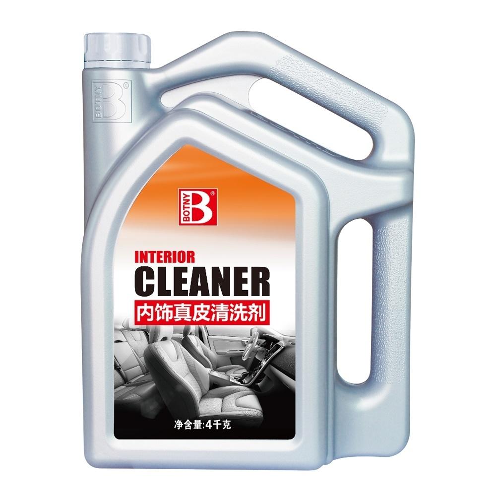【BOTNY汽車美容】內飾真皮洗淨劑 4L 大容量 美容業洗車場指定 皮革 內裝 清潔