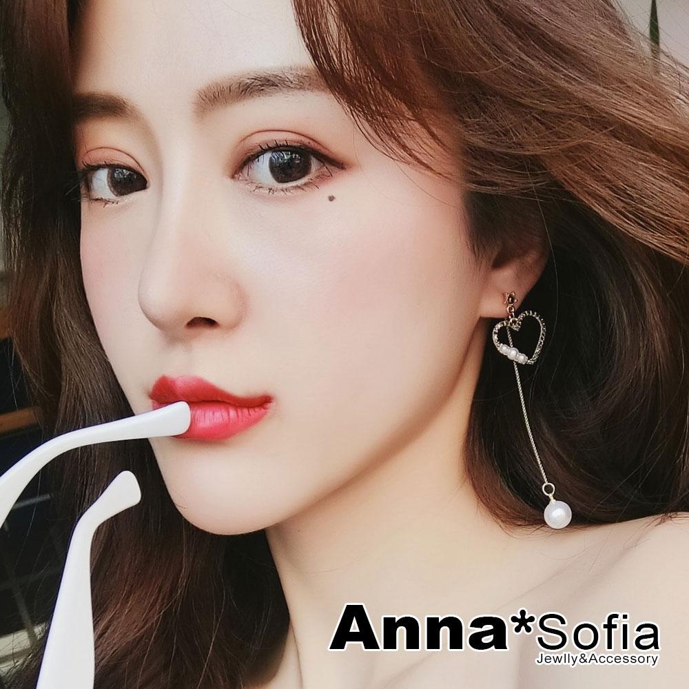 【3件5折】AnnaSofia 黑晶甜心長鏈珠 後掛墬925銀針耳針耳環(淡金系)