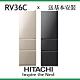 HITACHI日立 331L 1級變頻3門電冰箱 RV36C product thumbnail 1