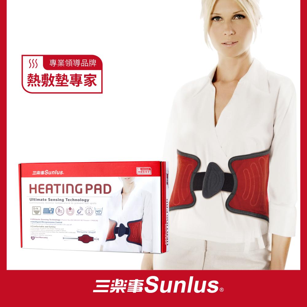 【Sunlus三樂事】全方位暖暖熱敷舒毛墊MHP902 (醫療級)
