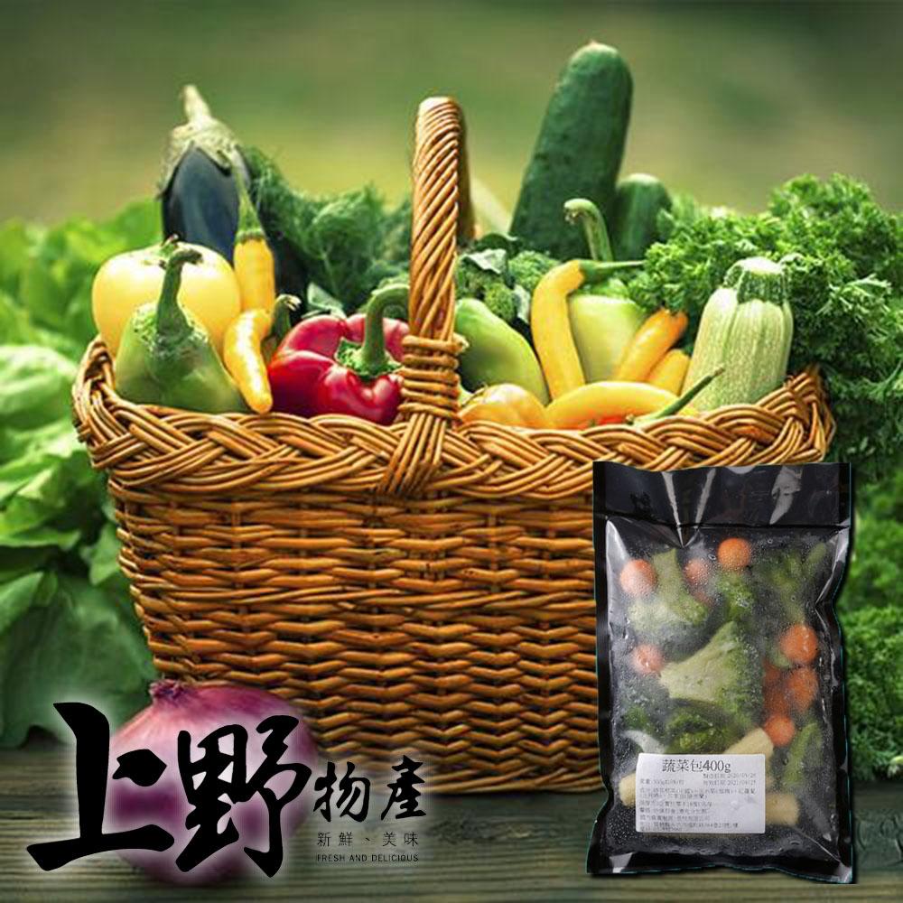 【上野物產】高纖鮮凍綜合蔬菜包 (400g±10%/包) x8包