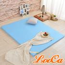 LooCa 吸濕排汗專利HT 5cm舒眠乳膠床墊(加大6尺)