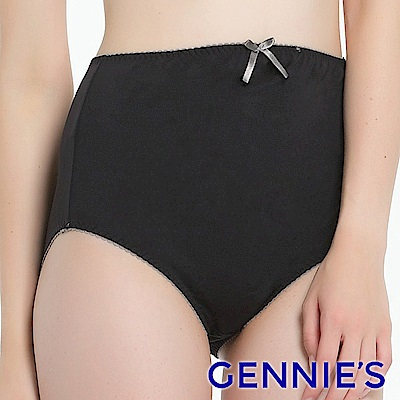 Gennies奇妮-戀戀蕾絲孕婦高腰內褲(黑GB23)