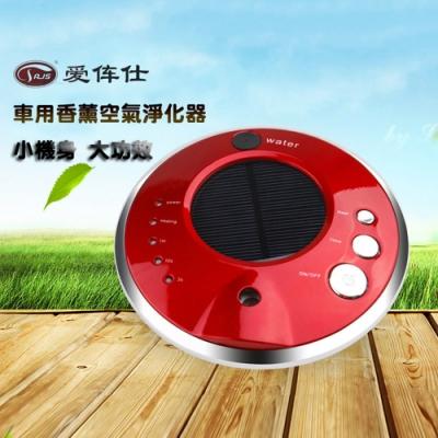 家用 車用 USB太陽能空氣淨化器 車載空氣清淨器 防霧霾負離子 迷你薰香機加濕器
