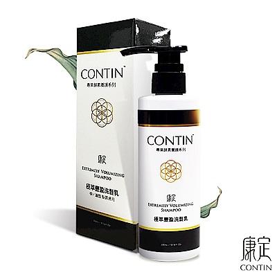 【CONTIN 康定】酵素極萃豐盈洗髮乳(贈養髮液10ml)