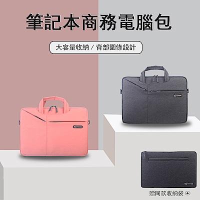 (時時樂)Cartinoe卡提諾 13.3吋 商務手提電腦包 筆電包 防震保護套 贈同款收納袋+斜背肩帶