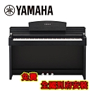 [無卡分期-12期] YAMAHA CSP-150 BK 豪華88鍵電鋼琴 經典黑木紋款