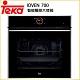 德國TEKA 60cm智能觸控70公升水自清專業大烤箱 IOVEN 700(不含安裝) product thumbnail 1