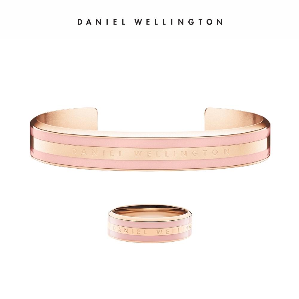 DW 禮盒 Classic Bracelet 時尚奢華手鐲x戒指組 玫瑰金x粉紅-M