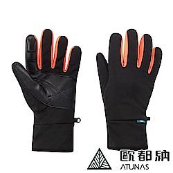【ATUNAS 歐都納】女款皮質刷毛保暖手套(A-A1831W黑/羊皮/登山/機車配件)