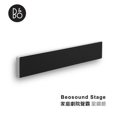 B&O 家庭劇院聲霸 Beosound Stage 星鑽銀