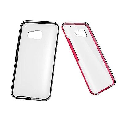 【買一送一】HTC One M9 原廠彩邊雙料透明保護殼(台灣代理商)