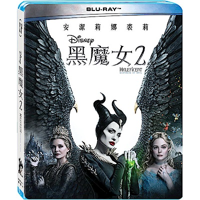 黑魔女 2  Maleficent: Mistress of Evil   藍光 BD
