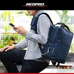 NEOPRO 日本設計 可USB充電 高機能電腦後背包