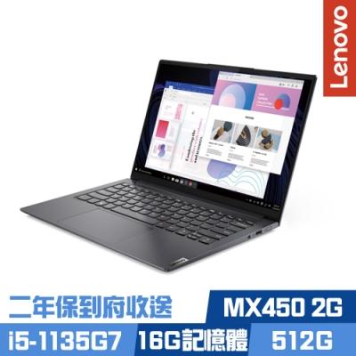Lenovo Yoga Slim 7i Pro 82FX001PTW 14吋輕薄效能筆電 i5-1135G7/MX450/16G/512G PCIe SSD/Win10/IdeaPad/二年保到府收送