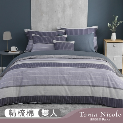 Tonia Nicole東妮寢飾 靜謐之夜100%精梳棉兩用被床包組(雙人)