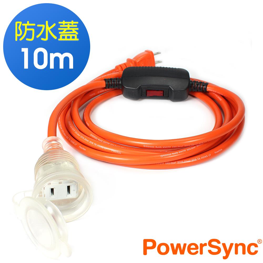 群加 PowerSync 2P帶燈防水蓋1對1延長線/10m(TPSIN1DN3100)