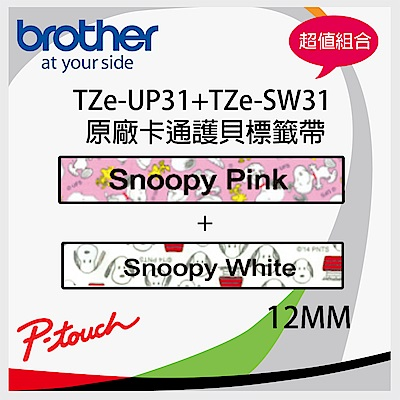 【組合】brother TZe-UP31+TZe-SW31 12MM 原廠卡通護貝標籤帶