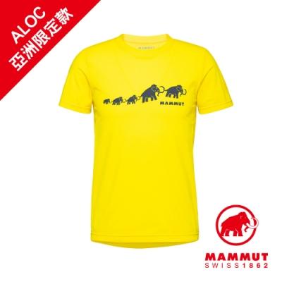 【Mammut 長毛象】QD Logo Print T-Shirt AF Men 輕便短T 男款 熾烈黃PRT3 #1017-02011