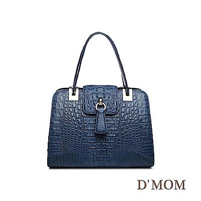 DMOM絕代風情手工訂製包-藍