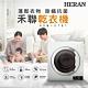HERAN禾聯 7KG 乾衣機 HDM-0781 product thumbnail 1