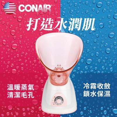 美國CONAIR 冷暖兩用 可定時保濕蒸臉機 C3704CRW(附面部清潔海綿、量杯)