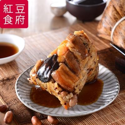 紅豆食府 鮮粽禮盒(添加藜麥)(古早味鮮肉粽180g*3+珠貝鮮肉粽180g*2)