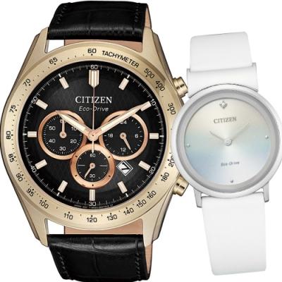 CITIZEN 星辰 愛的能量光動能對錶(CA4453-14E+EG7070-14A)