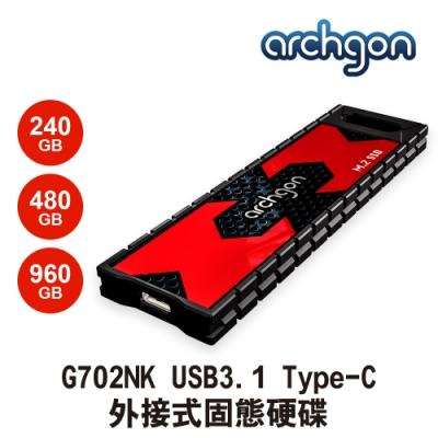 Archgon G702K _240GB 外接式固態硬碟 USB3.1 Gen2  (讀:500M/寫:500M ) 掠奪者