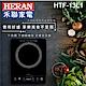 【HERAN禾聯】頂級微電腦觸控黑晶電陶爐 (HTF-13L1) product thumbnail 1